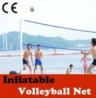 volleyball stands(inflatable & portable volleyball net post)