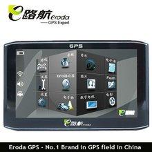 Auto Electronics GPS Navigation