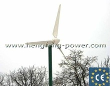 low noise wind power generator 20kw horizontal axis and permanent magnet