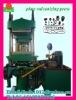 rubber mould press ( machine)