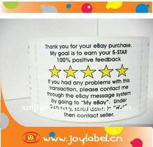 decorative address labels