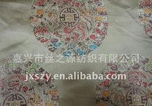 rayon satin brocade fabric jacquard fabric
