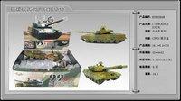 die cast metal tank model