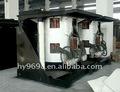 Spezielle Induktions-schmelzende Maschine für das Edelstahl-Schmelzen (GW-15T)