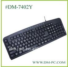factory direct sale cheap standard keyboard