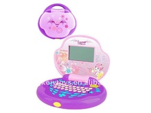 newest baby computer toy