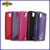 New Arrival Wave S-Line TPU Gel Case,Silicone Case Back Cover for Sony-Ericsson Xperia Ray ST 18i