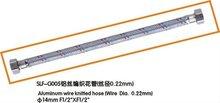 flexible aluminum knitted hose for toilet
