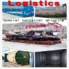 cargo transportation to Lazaro Cardenas
