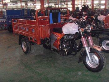 Petrol Tricycle