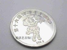 2011 popular souvenir coin