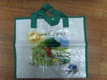 2012 lastest pp woven zipper bag