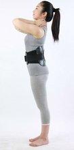 Nano Heating Tourmaline Lumbar Brace--Suitable for any lumbar problem