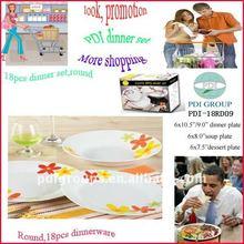 18pcs Round porcelain dinnerware