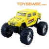 1:8 Scale gas powered 4WD RC gas cars cool