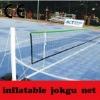 Training Football Equipment(inflatable&portable jokgu net post)