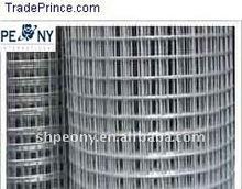 flash stainless steel welded mesh