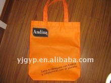 2012 HOT!High quality eco friendly 90g silk screen print non woven shopping bag
