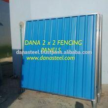 Corrugated Boundary Fencing Panels Manufacturer - UAE/QATAR/SAUDI/OMAN/BAHRAIN