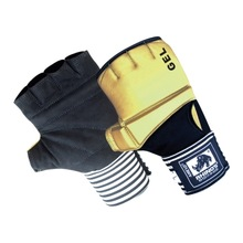 New Amexo Boxing Professional Gear