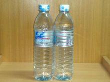 Thai Mineral Water