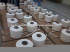 30/1 cotton carded weaving yarn