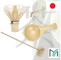 té de la cultura tradicional de té japonés chado ceremonia de artículos