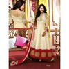 Pakistani wedding dress Heavy dress salwar kameez Cheap wedding dress Bridal wedding dress wholesale anarkali suits xxl anarkali