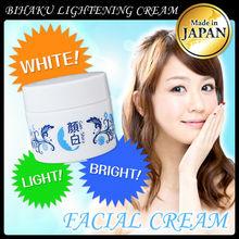 Japonés mejor - crema que blanquea la venta para mancha oscura a precios razonables, Oem disponible