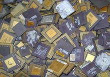 CERAMIC CPU SCRAP