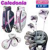 [women's golf club set] Caledonia golf CL-460 club set 8pc(1W,4W,UT,7I,9I,PW,SW,PT) with caddy bag