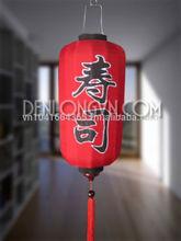 Japanese silk lantern