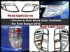 Ford Ranger Light Cover