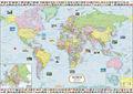 خريطة العالم السياسية