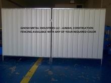 Temporary Side Hoarding corrugated Fencing Panels Manufacturer in UAE DUBAI, Abu Dhabi , Ajman , Sharjah and RAK