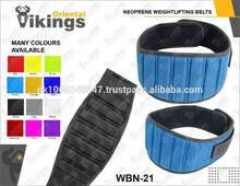 Neoprene Heavy Embossed Weightlifting Belts