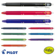 A wide variety of high quality Pilot Frixion pen brands for wholesale