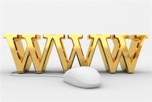 Website design $49 South Africa