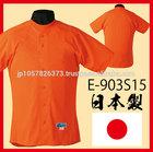 Comfortable children OEM baseball sports jersey new model made in Japan