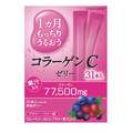 terra chimici bio 1 mese idratante collagene e vitamina C gelatina di bellezza mirtillo e acai sapore made in japan
