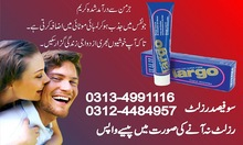 largo Development Cream|Maxman Delay Sex Creme Penis Enlargement in pakistan