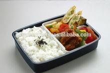 PO5S Modern Bento Lunch Box made by SKATER co., Ltd / skater
