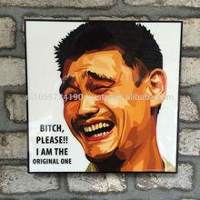 Pop Art - Bitch please, i am the original one