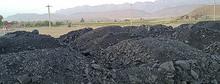 Gilsonite ( natural Bitumen )