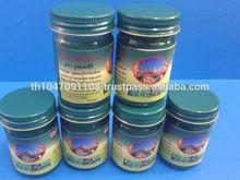 Herbal green balm
