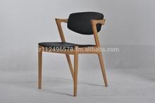 Scandinavian and contemporary modern oak dining chair