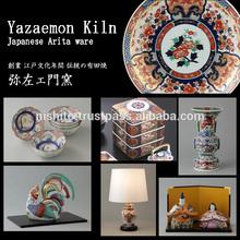 Yazaemon Kiln(galaxy chocolate box)/Ornaments and tableware/