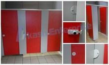 Toilet cubical partition