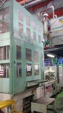 AOKI SBIII-1000NL-100 for PET stretch blow molding machine year `1993
