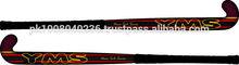 carbon look composites hockey sticks